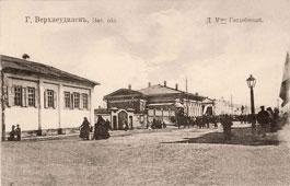 Ulan-Ude. House of Madame Goldobina