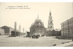 Ulyanovsk. Bolshaya Saratovskaya street