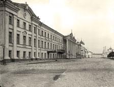 Ulyanovsk. Demidov Lyceum, 1894
