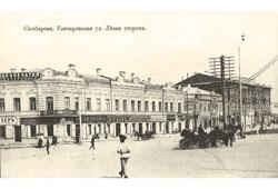 Ulyanovsk. Goncharovskaya street