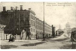 Ulyanovsk. Commissariatskaya street