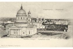 Ulyanovsk. Summer Cathedral