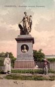 Ulyanovsk. Monument to the historian Karamzin