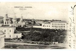 Ulyanovsk. Panorama of the city