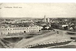 Ulyanovsk. Panorama of the square