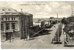 Ulyanovsk. Pokrovskaya street