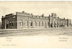 Ulyanovsk. Railway station