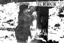 Usinsk. The first signpost, 1970