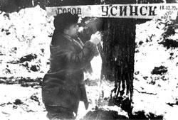 Usinsk. The first signpost, 1970