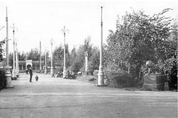 Uzlovaya. Panorama of the city
