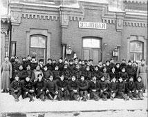 Uzlovaya. Railway Station, 1910