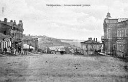 Khabarovsk. Alekseevskaya street