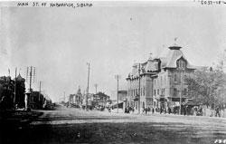 Khabarovsk. Central street
