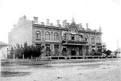 Khabarovsk. Hotel 'Khabarovsk'