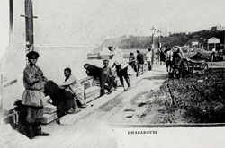 Khabarovsk. Embankment of the Amur river