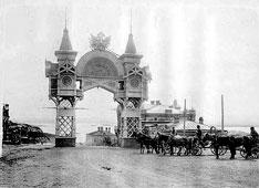 Khabarovsk. Triumphal arch