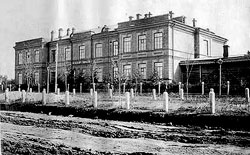 Khabarovsk. Women's Gymnasium