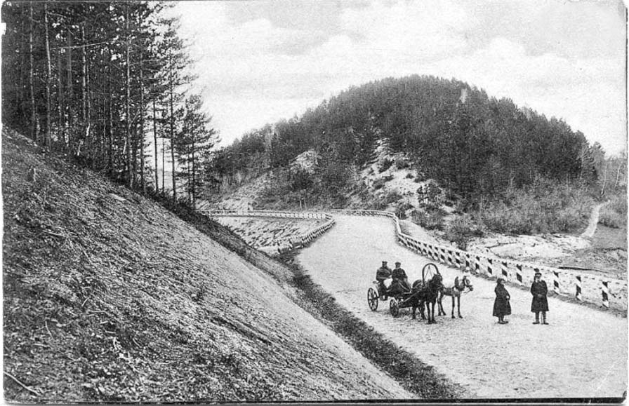 Khvalynsk. Mountain Bogdanikha