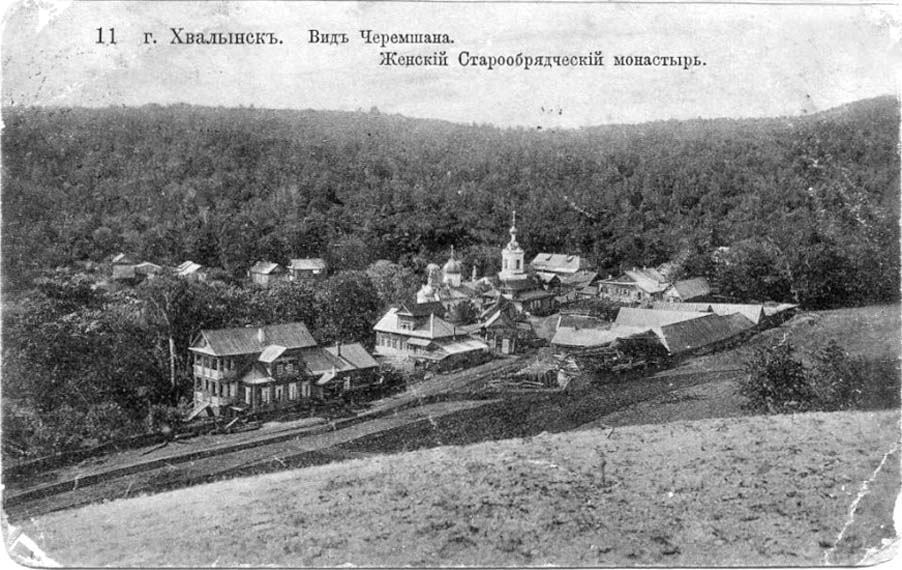 Khvalynsk. Panorama of Cheremshana