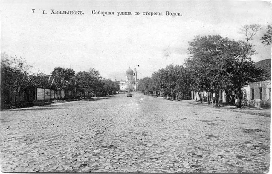 Khvalynsk. Cathedral Street