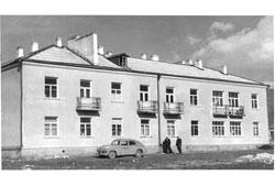 Tskhinvali. Residential building of SMU-2