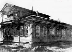 Tsivilsk. House of Kurbatov's merchants