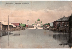 Tsivilsk. Flood, 1908