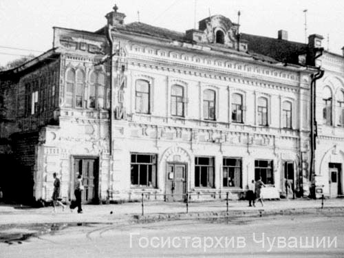 Cheboksary. House of Gerontev