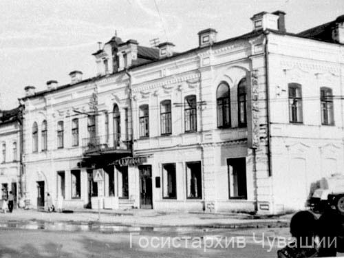 Cheboksary. Igumnov house