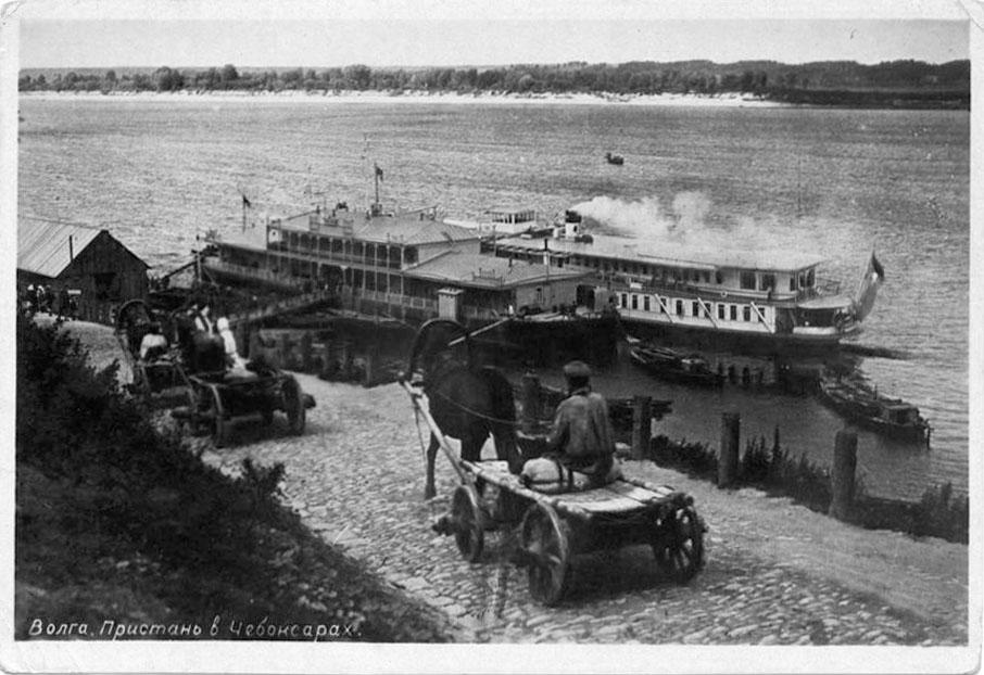 Cheboksary. Wharf