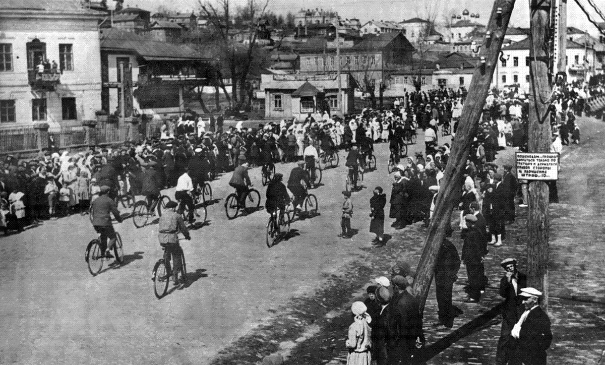 Cheboksary. Bicycle race May 1, 1934