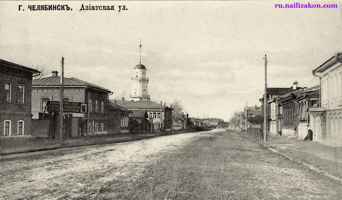 Chelyabinsk. Asiatic street