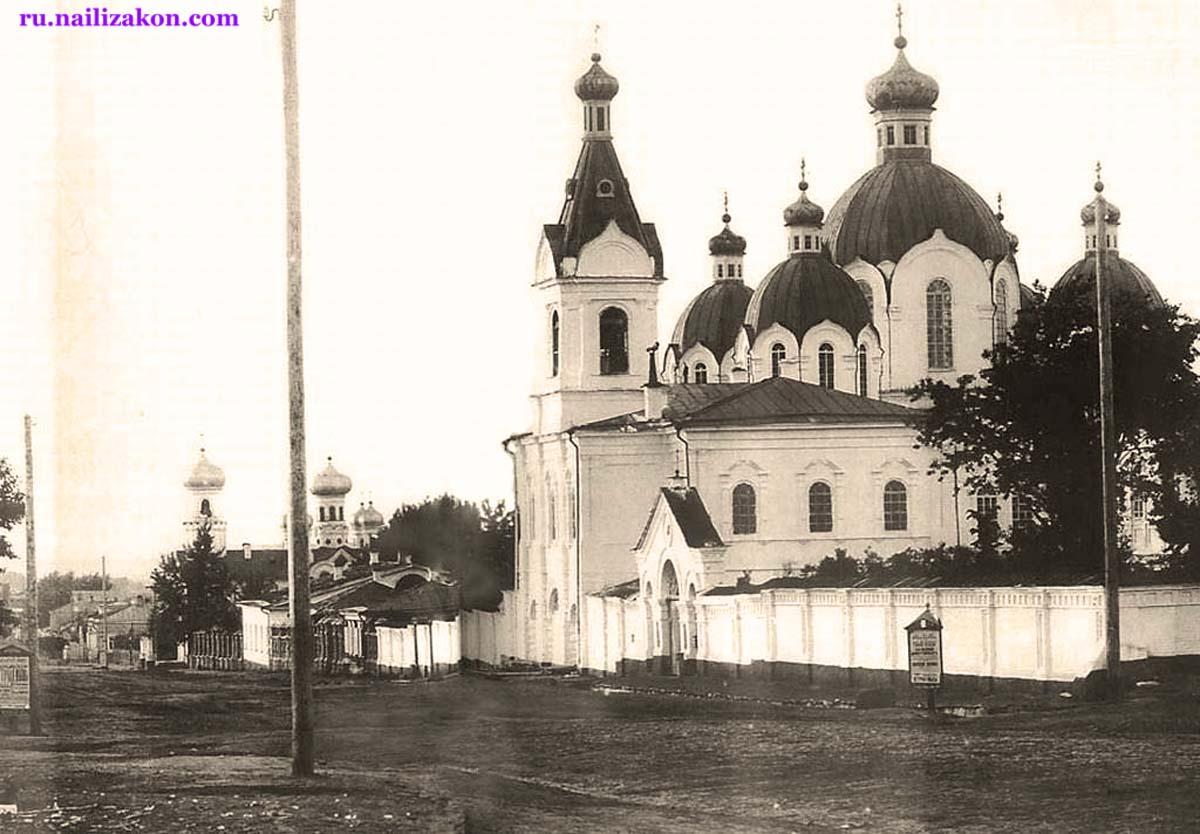 Chelyabinsk. Bolshaya Street