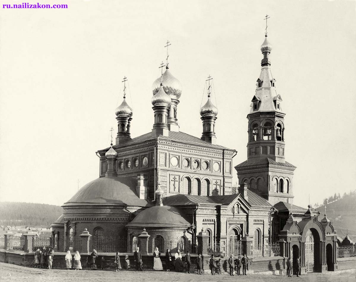 Chelyabinsk. Church