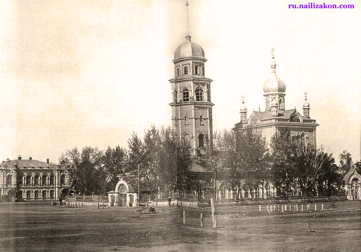 Chelyabinsk. Nativity Cathedral