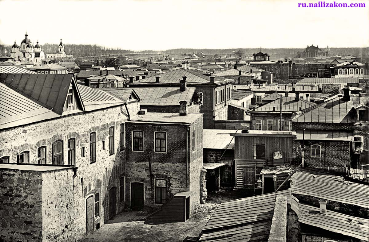 Chelyabinsk. Panorama of city buildings