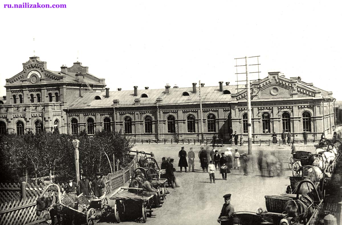 Chelyabinsk. Railway station square