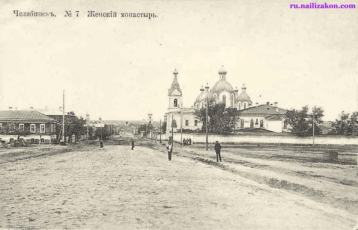 Chelyabinsk. Women's Monastery
