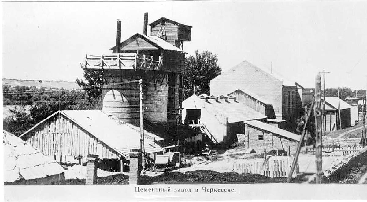 Cherkessk. Cement factory