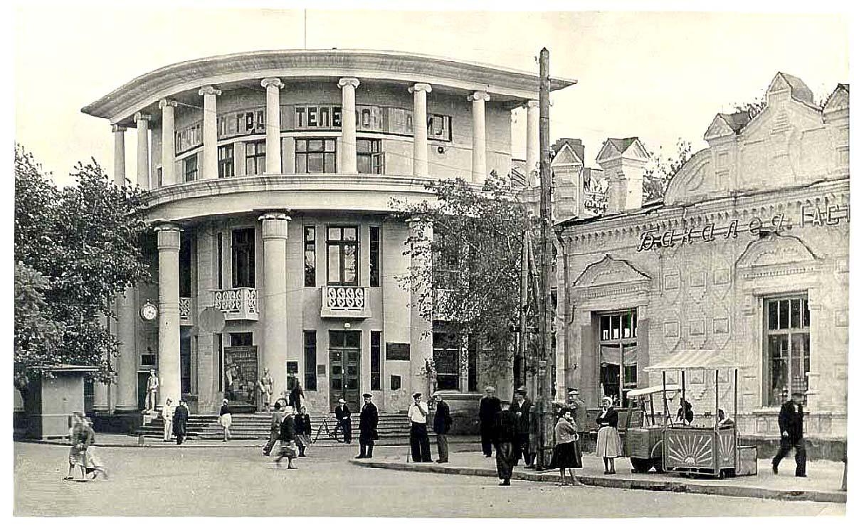 Cherkessk. Central Post Office