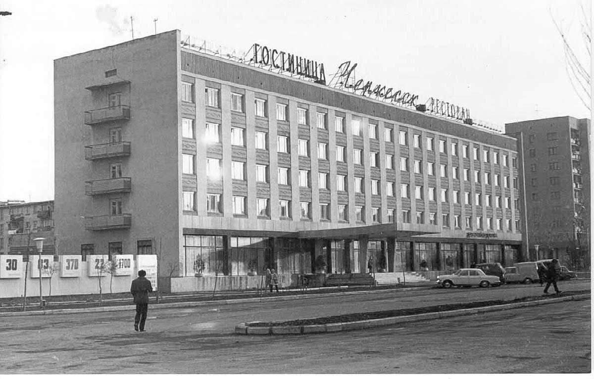 Cherkessk. Hotel Cherkessk