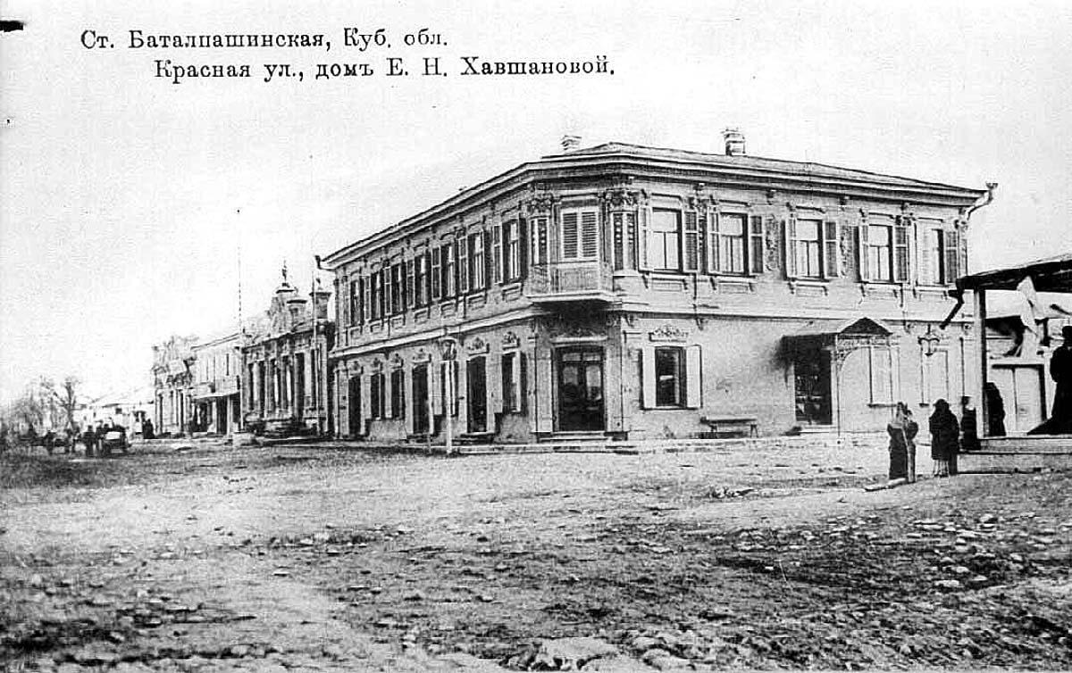 Cherkessk. Red Street