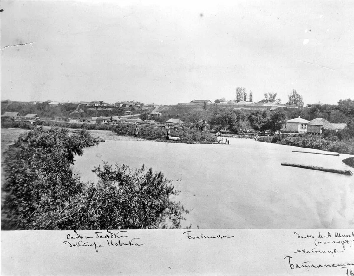 Cherkessk. Panorama of the city