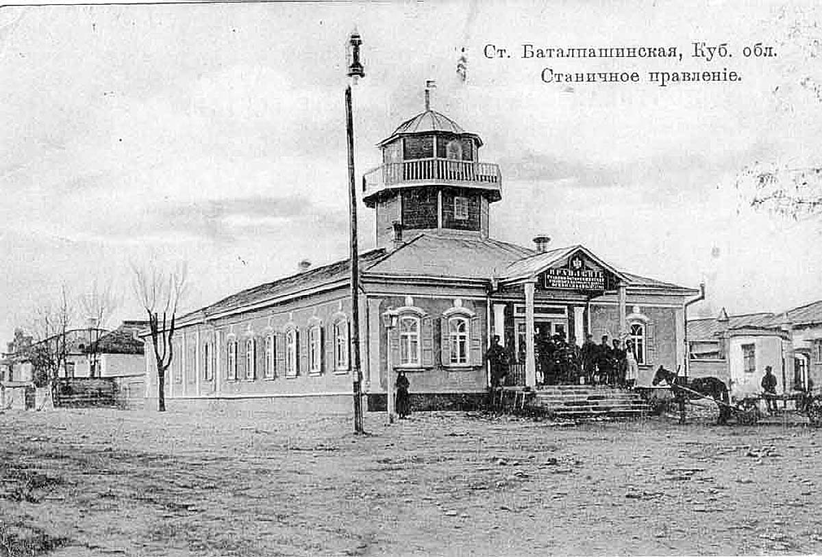Cherkessk. Village administration