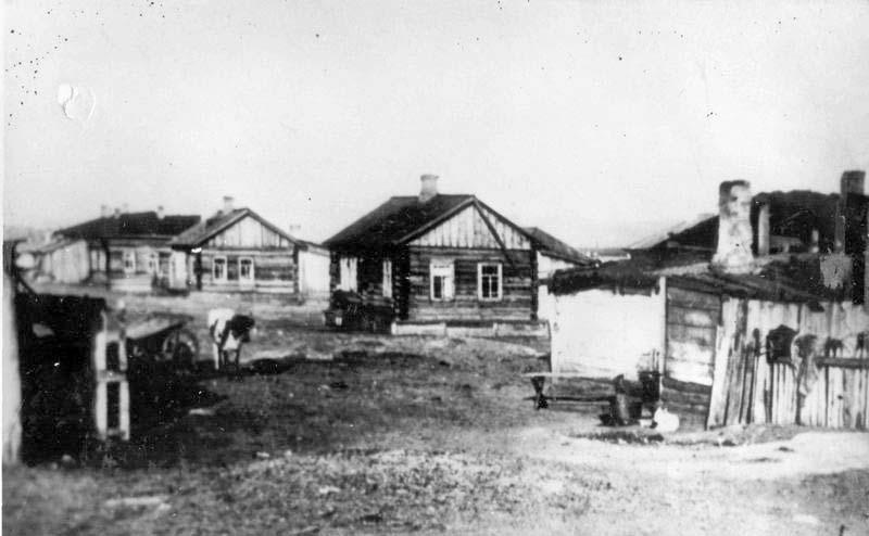 Chernogorsk. Mining settlement