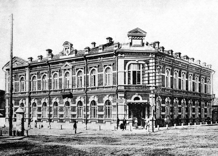 Chita. State Chamber and the Treasury