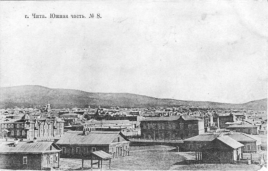 Chita. Panorama of the city, the southern part