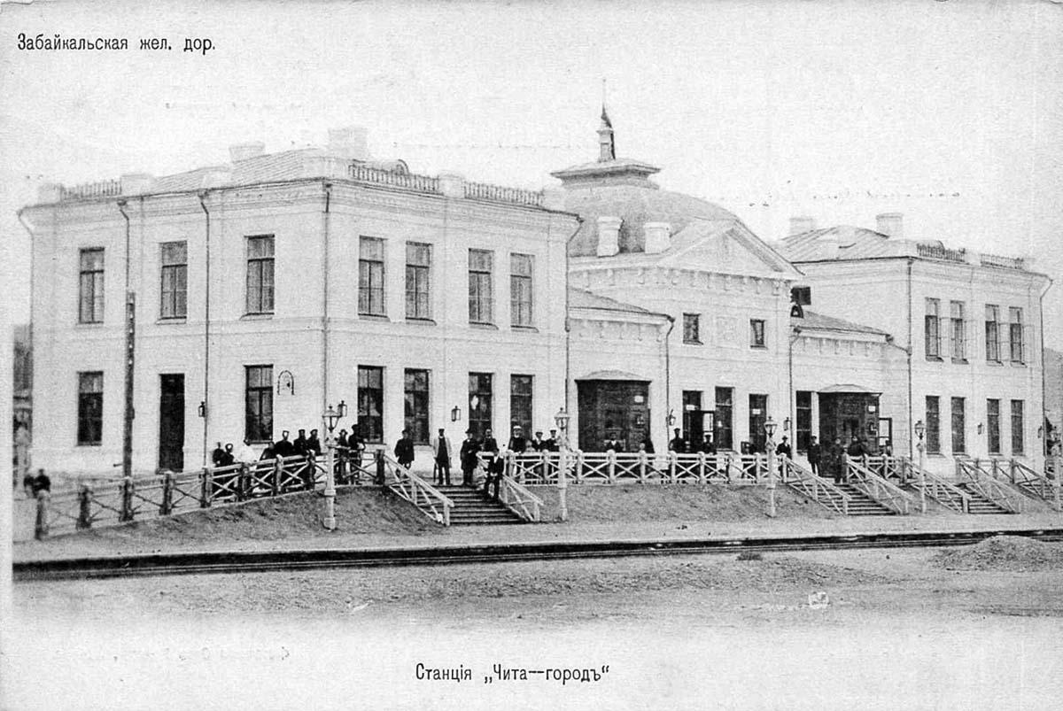 Chita. Railway Station 'Chita-city'