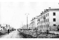 Shchyokino. Panorama of the city