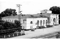 Shchyokino. Railway Station